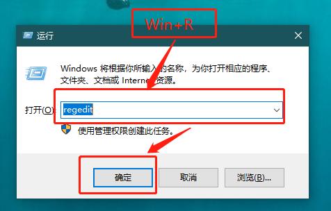 【中控关机】win10如何禁用程序阻止关机